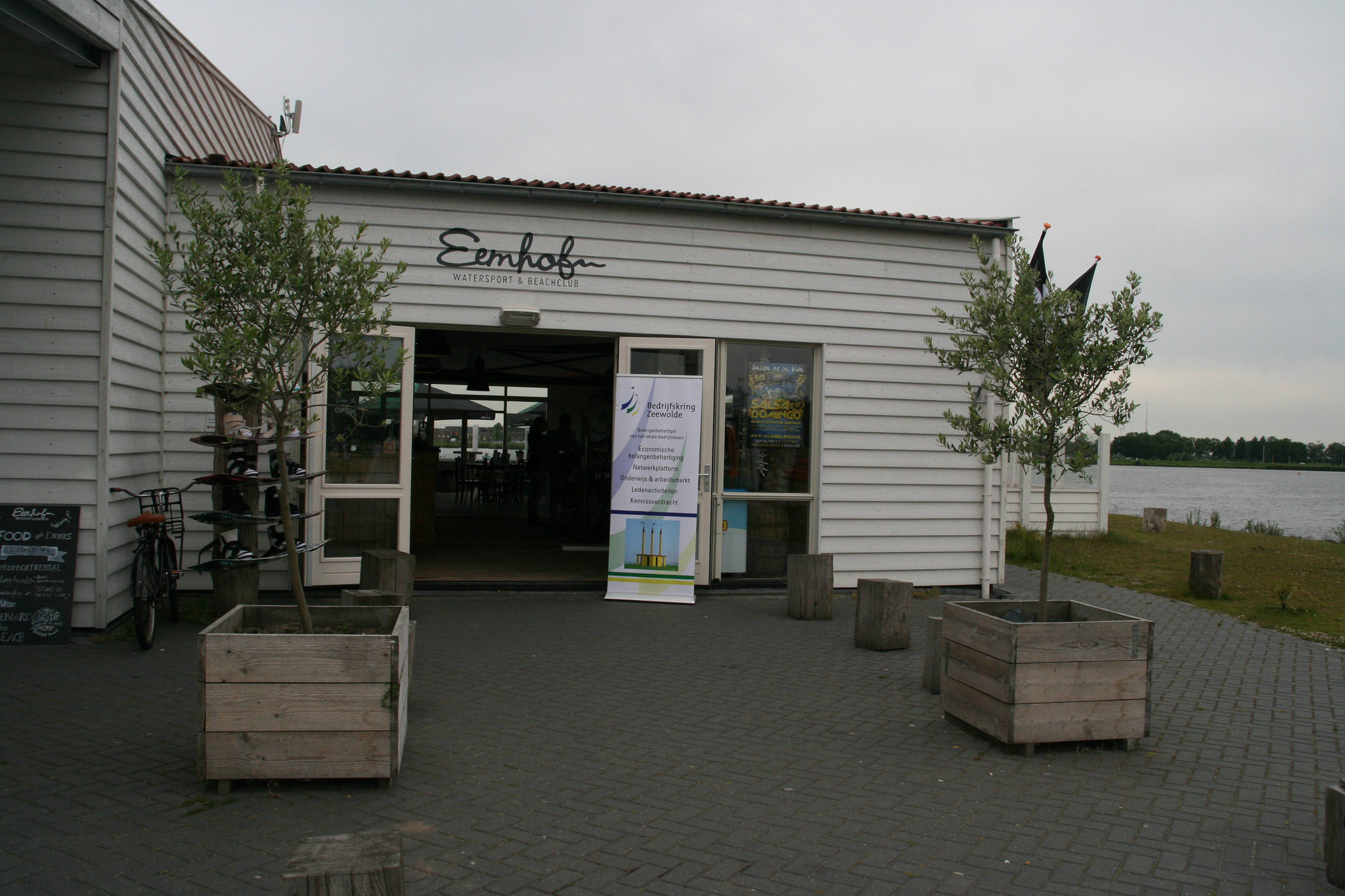 Zomerevent 2015 groot succes